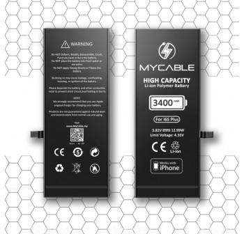 iPhone 6s / 6s plus Li-Polymer Battery